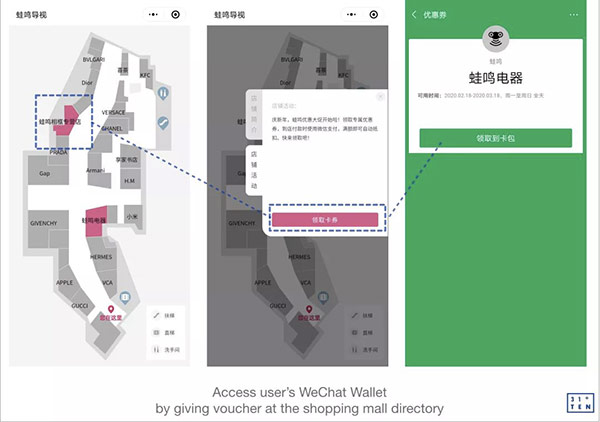 weChat hardware framework for mini program | use case | shopping mall directory