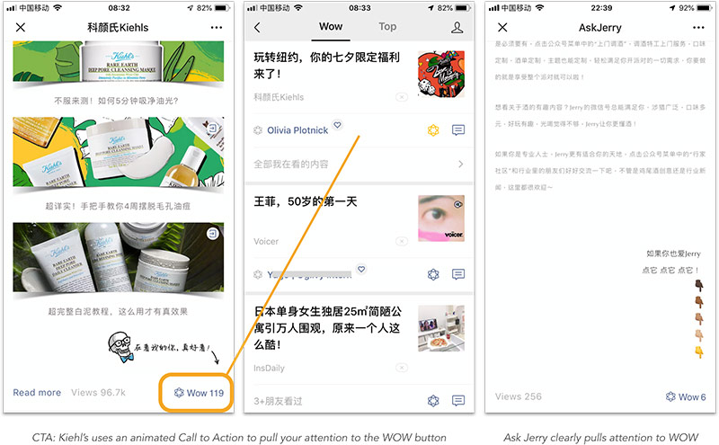 WOW button on WeChat Article