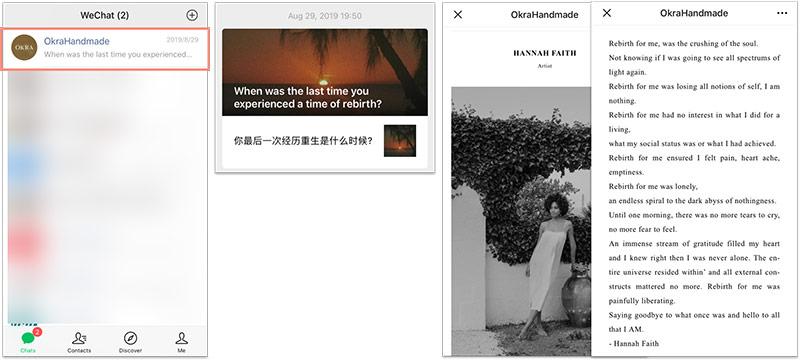 WeChat Content Best practice