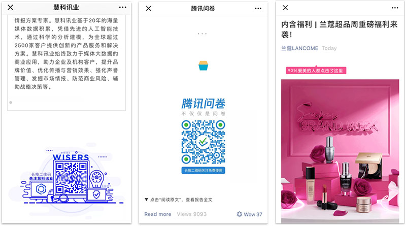 QR code at the end of a WeChat Article | WeChat follower
