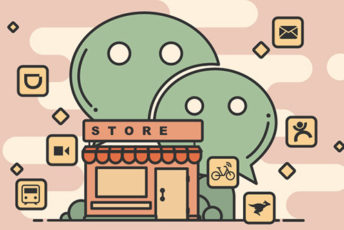 How to set up a WeChat cross-border e-Commerce platform
