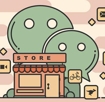 How to set up a WeChat cross-border e-Commerce platform