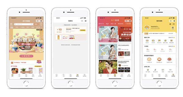 Suning's WeChat Mini Program to drive o2o business