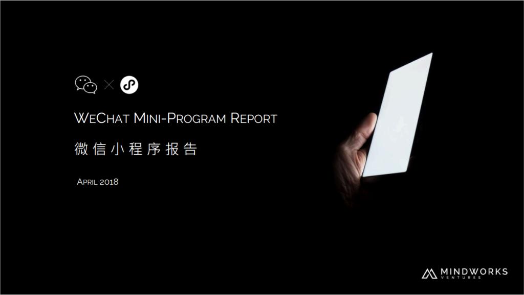 WeChat Light App guide