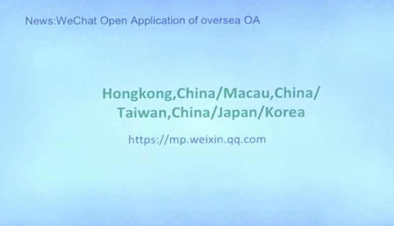 How To Create Qq Id In Wechat
