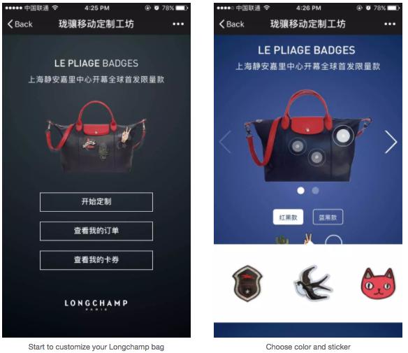 WeChat online store | Longchamp Popup stores Mini Program | WeChat Mini Program eCommerce