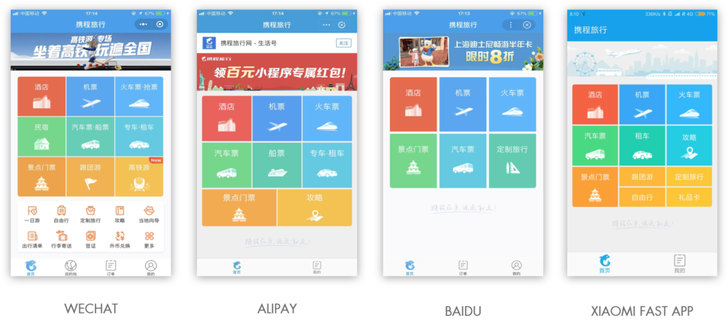 Qunar Mini Program - WeChat vs Alipay vs Baidu vs Xiaomi Fast App