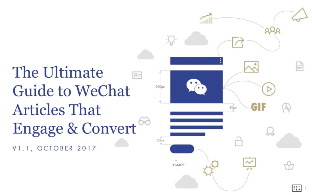 how to create and design WeChat Article | 2017 | WeChat Article