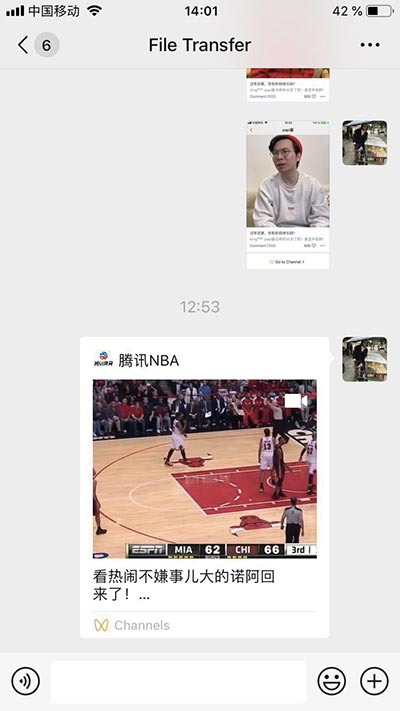 the shared card after sharing from WeChat Channels