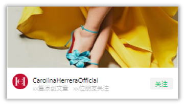 WeChat Banner ad | 'Follow Official Account' Advertising - wider display format | WeChat Official Account advertising