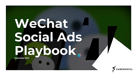 wechat paid advertising