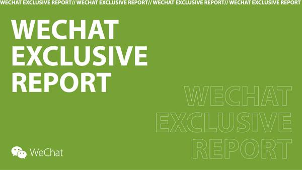 wechat data | qr code economy