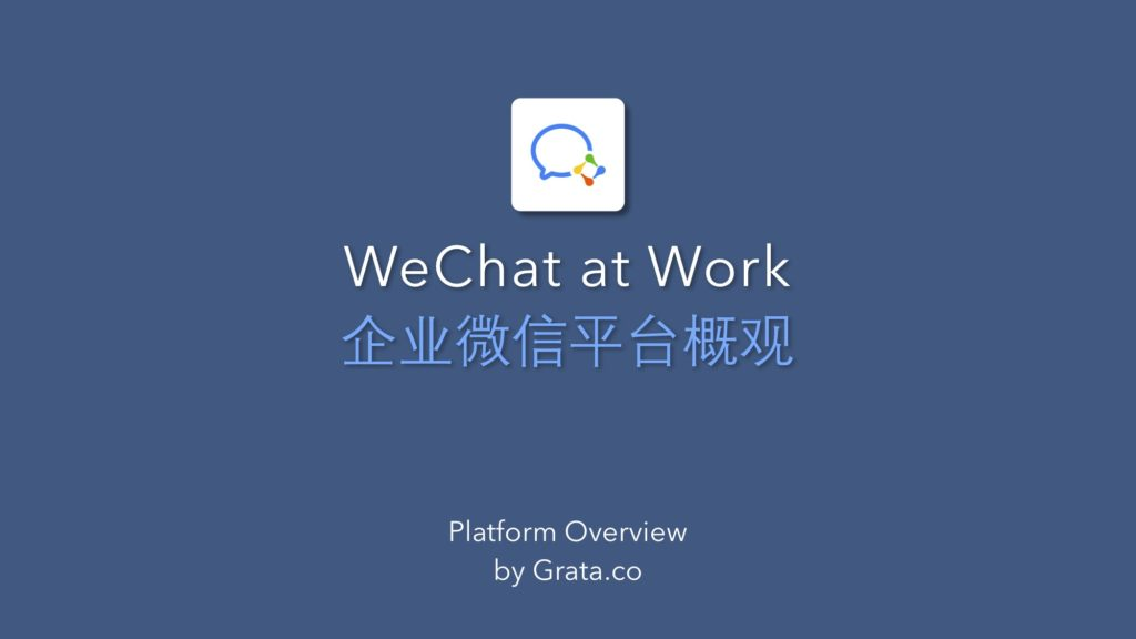 WeChat Work Enterprise account by WeChat | Corporate tools for team collaboration and communication